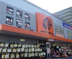 オートバックス松戸店