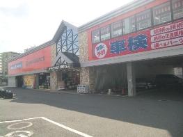 オートバックス兵庫中之島