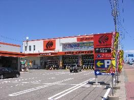 オートバックス酒田店