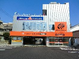 オートバックス環8高井戸店