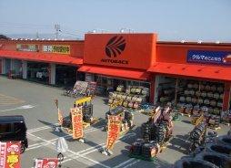 オートバックス 米沢店