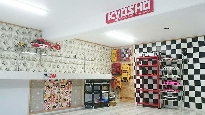 ラジコンショップ&サーキット BASE 335 川内店