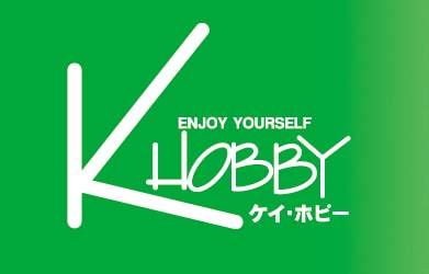 ケイ・ホビー