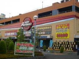 スーパーオートバックス43道意店