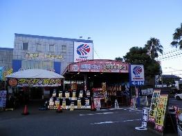 スーパーオートバックス 宮崎南