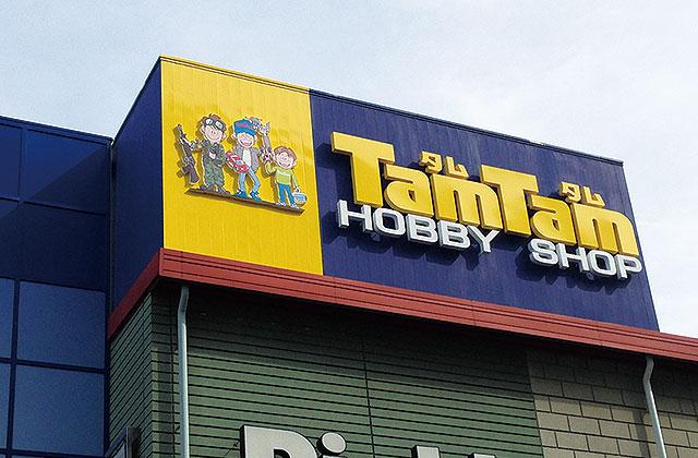 タムタム サンシャインワーフ神戸店