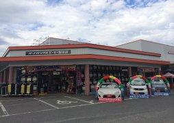 オートバックス 飯田店