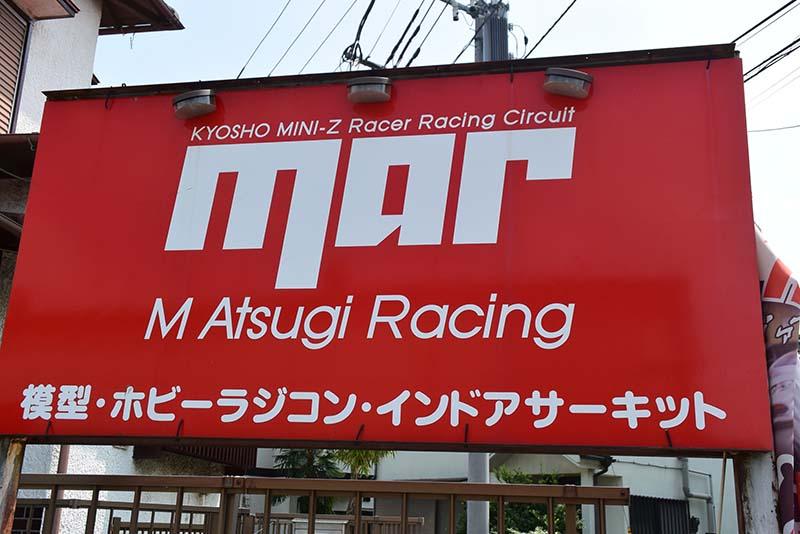 M Atsugi Racing