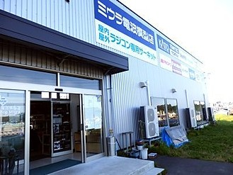 ミウラ電波模型店