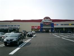 スーパーオートバックス新潟竹尾