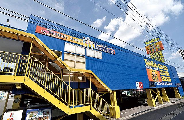 タムタム名古屋店