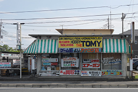 HOBBY THE TOMY 緑町
