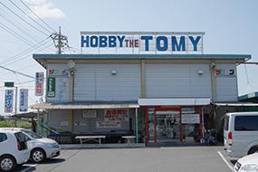 HOBBY THE TOMY